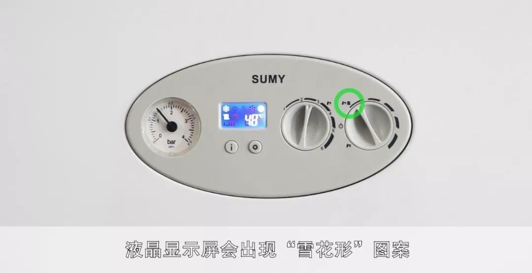 麦迪斯壁挂炉|燃气采暖热水炉|地暖|热水器|MEHDYS中国官方网站