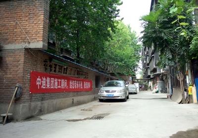 陕西省工业和信息化厅离退局一处/八处天然气壁挂炉及采暖系统改造圆满完成!